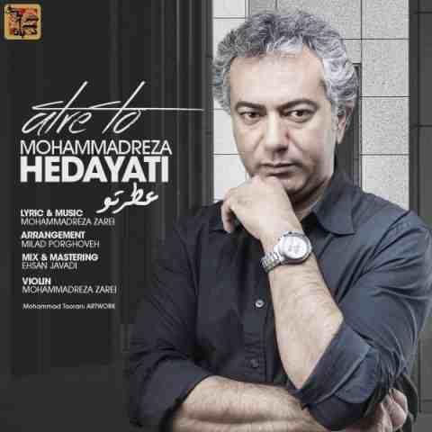 دانلود آهنگ جدید محمدرضا هدایتی بنام عطر تو
