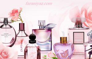 عطرهای دلنشین برای روزهای تابستانی