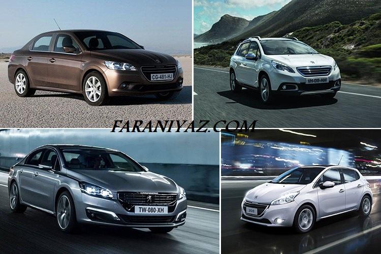 بهترین خودرو های در راه بازار ایران