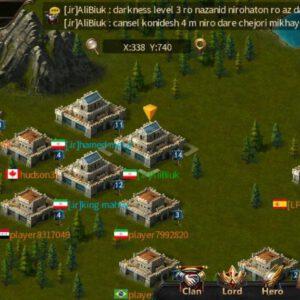 عکس آموزش بازی در قسمت kingdom